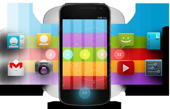 Приложения для телефона, позволяющее считывать штрих-код